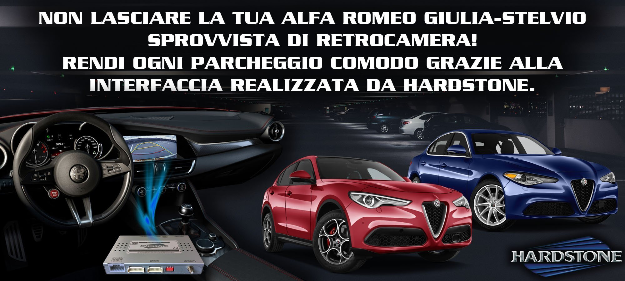 interfaccia giulia stelvio